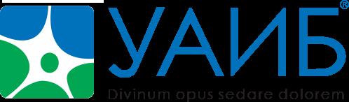 Украинская ассоциация по изучению боли